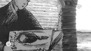 مدرسه چهار باغ || دانش آموز ایرانی || زنگ اول