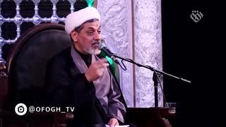 محرم 97 || حجت الاسلام رفیعی || شب ششم