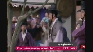 سریال افسانه اوک نیو قسمت 11 یازدهم