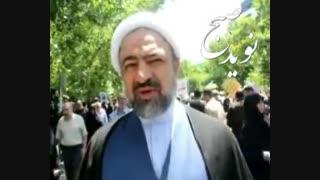 حجت الاسلام و المسلمین حمید رسایی: رژیم نامشروع صهیونیستی از صحنه روزگار محو خواهد شد