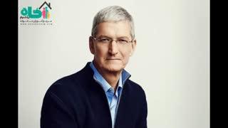 ۱۰ نکته از موفقیت های تیم کوک ، مدیرعامل شرکت اپل