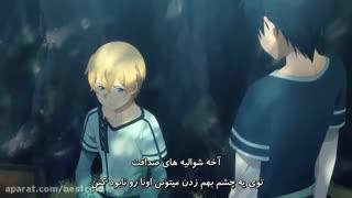انیمه فوق العاده sword art online Alicization فصل سوم قسمت سوم با زیر نویس فارسی