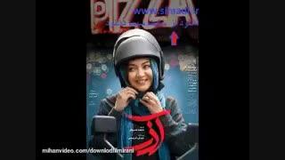 دانلود فیلم سینمایی آذر[ایرانی]