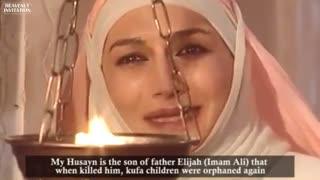 سخنان زیبای ماریای نصرانی در مورد  امام حسین (ع) در سریال معصومیت از دست رفته