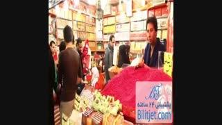 بازارچه مشهد 2