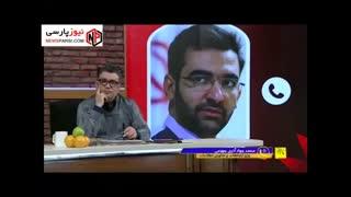 رقم نجومی قبض موبایل وزیر ارتباطات