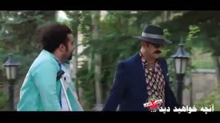 دانلود قسمت ۲۲ ساخت ایران ۲ به صورت کامل / قسمت ۲۲ ساخت ایران HD FUll Online