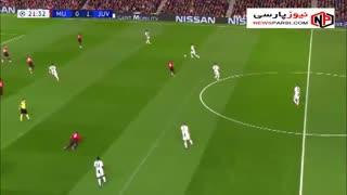 خلاصه بازی منچستریونایتد 0-1 یوونتوس