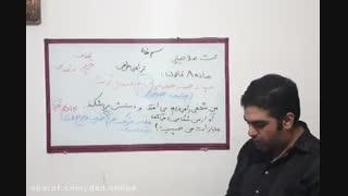 شورای حل اختلاف - قسمت7