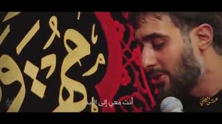 عشق یعنی به تو رسیدن عشق یعنی تموم سال رو همیشه بی قرارم برای اربعینت-نماهنگ جدید ویژه اربعین حسینی-محرم97- پویانفر