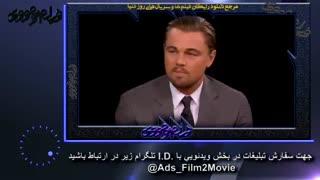 جدید ترین اخبار روز سینما در 60 ثانیه (قسمت اول)