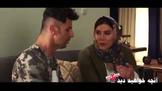 ساخت ایران 2 قسمت آخر | قسمت22 سریال ساخت ایران2 | سریال ساخت ایران قسمت بیست و دوم - نماشا