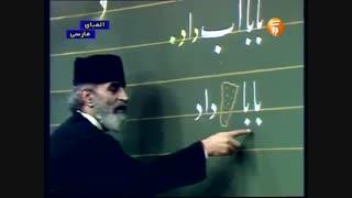 حسن نیرزاده