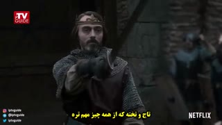 تریلر فصل سوم سریال تاریخی-حماسی «آخرین پادشاهی» (زیرنویس فارسی)