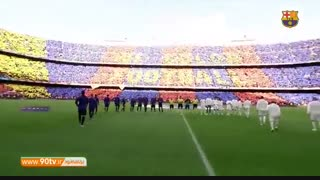 شروع الکلاسیکو همراه با سرود بارسا و طرح موزاییکی هواداران