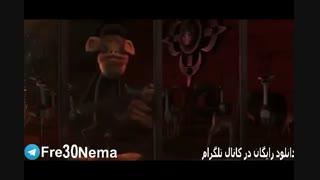 دانلود رایگان انیمیشن فیلشاه با کیفیتFULL HD|کامل