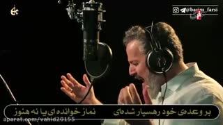 آهنگ بی نظیر و معنی فوق العاده باسم کربلایی برای امام حسین(ع)_حتما حتما ببینید