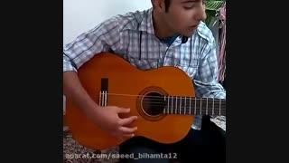 آهنگ زنده واسطه از سعید بی همتا
