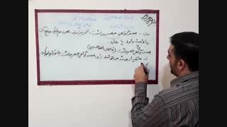 شورای حل اختلاف - قسمت 11